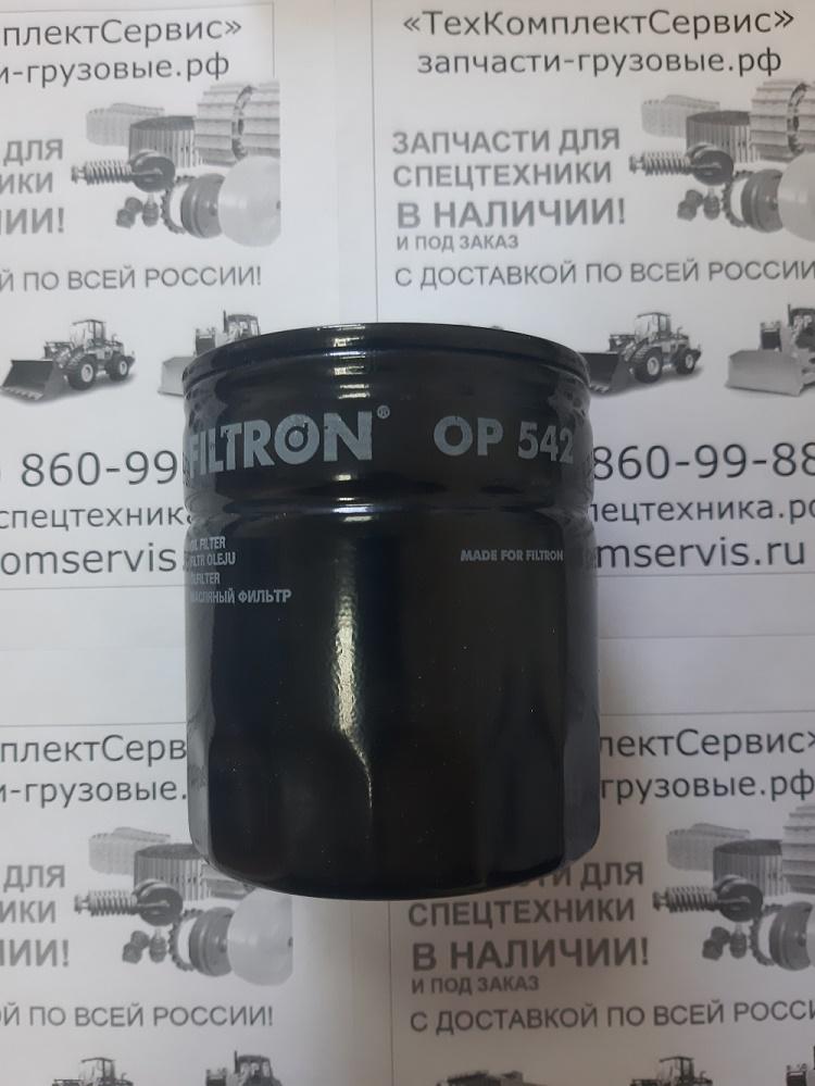 Фильтр масляный FILTRON OP542