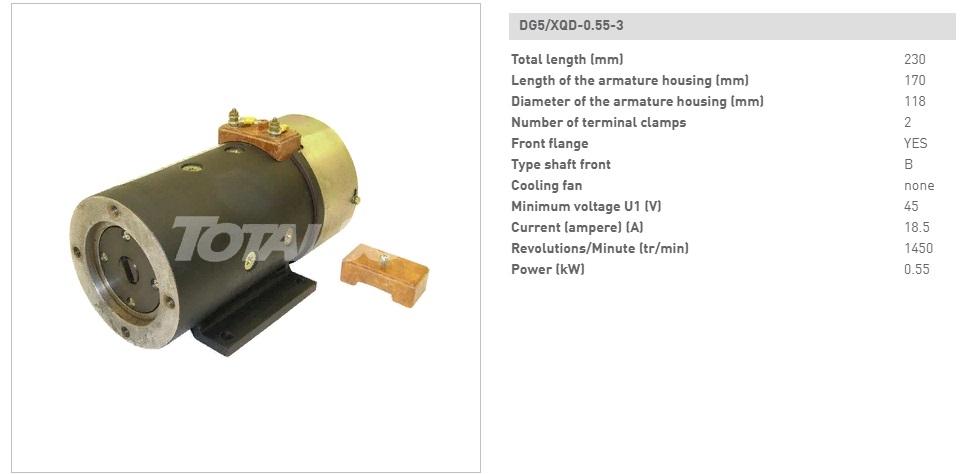 Электродвигатель рулевого управления HangCha XQD-0.55-3